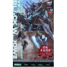 Muv-Luv Alternative YF-23 Black Widow II